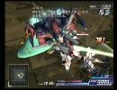 ACE3 M26_RA「エウレカ救出2」ガンダムDX