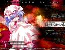 【東方メロコア】紅キ月ニ吠エル 原曲:亡き王女の為のセプテット