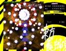 【東方】東方養蜂場のLunaticをプレイしてみた【ミツバチ】 thumbnail