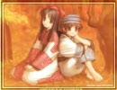 [ラジオ] ねおちゅぴ ♯105 (1999年10月10日)