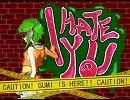 【メグッポイド】I HATE YOU【