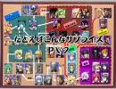 【MUGENストーリー】たとえばこんなサプライズ【ジェネ∞クロ!2nd PV編】