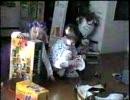 任天堂64をもらって狂喜する子供たち。顔に注目!