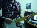 【暦】ギター初心者が「Butter-Fly」を弾いてみた【一.五ヶ月】 thumbnail