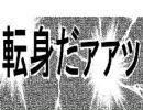 五星戦隊ダイレンジャー 第1話-13