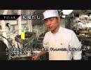 【ニコニコ動画】海上自衛隊カレー(しらゆきカレー)を解析してみた