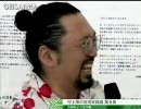 【ニコニコ動画】村上隆の芸術実践論 第5回 「特別編」 1/2を解析してみた