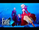 Fate Extra OST Servant Extra -Saber, Everything Is In Your Hands-