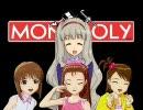 【アイマス×MONOPOLY】アトランティックシティを回るアイドル-04