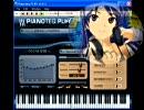 【ニコニコ動画】【アイドルマスター】Arcadia~ピアノアレンジを解析してみた
