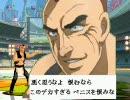 阿部VSシリーズ MUGEN   阿部さん VS  日高良司の逆襲~狩られた阿部さん~
