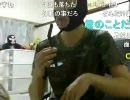 【ニコニコ動画】20100807-2暗黒放送R 夏にお勧めのバイトを教えろ!放送1/2を解析してみた