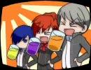 【ペルソナ3・ペルソナ4】未成年飲酒抑止PV たましいのさけ thumbnail