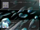 【東方】ジェダイ騎士が幻想入り~EP12~【SW】 thumbnail
