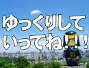 【ニコニコ動画】【仙台ゆっくりガイド】マサムネくんを探せ(ゆっくり増量版)を解析してみた