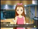 伊織 アイドルマスター 女王様と豚 54