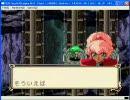 【サターン版】魔法騎士レイアース 05_B:白き氷のローゼン(中編)