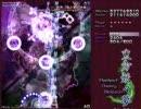 東方妖々夢 Phantasm 初めて紫様を倒した動画1/2(ミサマリ)