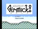 【実況】いい大人達がギミック!を本気で遊んでみた。part1 thumbnail