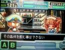 パワポケ9 スペースキャプテン編 リコイベント