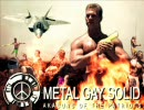 METAL GAY SOLID 【完全版】 thumbnail