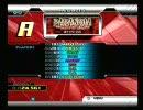 DDR SuperNOVA2 PARANOiA HADES (DIFFICULT) トレーニング