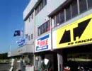 Like Wind INSUZUKATWINサーキット&ミスターバイクBG編 2