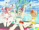 【初音ミク】トリコロール・エア・ライン(TropicalResortMix)【アレンジ】
