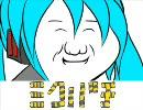 【手書き】ミクバチ【ボカロ】 thumbnail