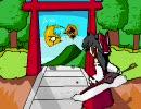 【東方GIFアニメ】棒人間が霊夢に挑戦するようです