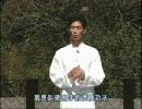【ニコニコ動画】【気功法】スワイショウ【健康法】を解析してみた