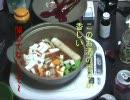 【究極の】ねとらじDJが食べてみた【鍋料理】Part 4