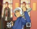 【涼宮ハルヒの憂鬱】 タニグチ 【ミツバチ】
