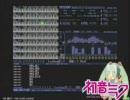 初音ミクがX68000と一緒に歌ってくれました LoveSong探して