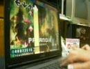 Stepmaniaプレイ動画第29弾 PARANOiA-Respect-.3k