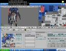 【ニコニコ動画】3D Ripper DX で ガンダムを ゴニョゴニョするを解析してみた