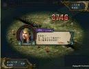 混沌三国志IX - 53 - A