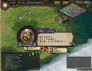 混沌三国志IX - 53 - B