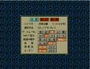 信長の野望・天翔記PK(WIN版)CPUダービー(1)