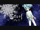 【初音ミクsoft】 グリート 【オリジナル】 thumbnail