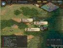 混沌三国志IX - 54 - A