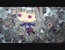 貴音・リキッドエア thumbnail