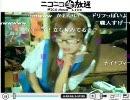 【ケミーキラー】恋愛サーキュレーション