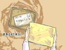 【モこ】粘着系男子の15年ネチネチ【歌ってみた】 thumbnail
