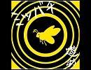 【遊助】忙しい人のミツバチ【Full 192kbps】(再生周波数を変えてみた⑦) thumbnail