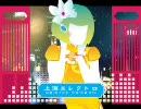【MEGPOID】上海エレクトロ【オリジナル(