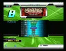 DDR SuperNOVA2 PARANOiA HADES (CHALLENGE) トレーニング