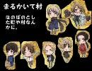 【ヘタリア】ヘタ曲をRPGのBGMっぽくアレンジ(n番煎じ) thumbnail