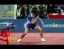 【ニコニコ動画】【卓球】朱世赫-スーパープレイ動画を解析してみた