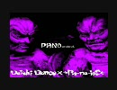 Daishi Dance×→pia-no-jac←「Typhoon(DAISHI DANCE Remix)」 thumbnail